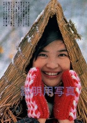 雪ん子淳子2014年1月-2.jpg