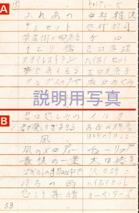 風 (2).jpg