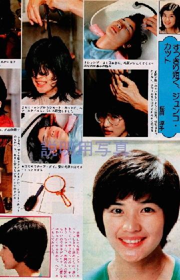 髪バッサリ5.jpg