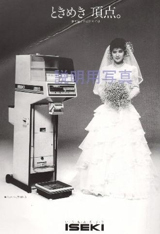 ISEKIアニープログラム.jpg