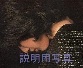 GORO桜田淳子4.jpg