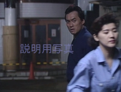 H居酒屋兆治_0110.jpg