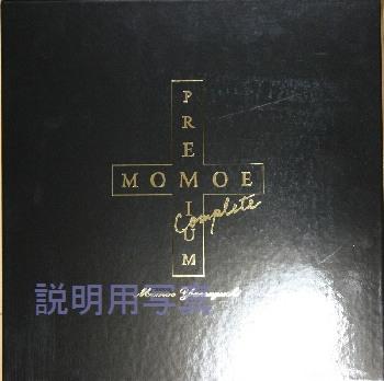 MOMOE-Pre.jpg