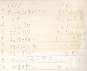 TOTOアルバムチャート.jpg