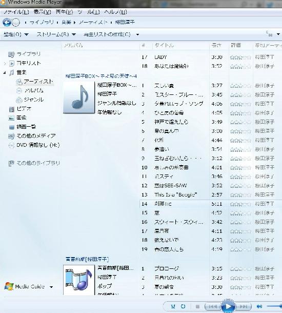 WindowsMediaPlayer1.jpg