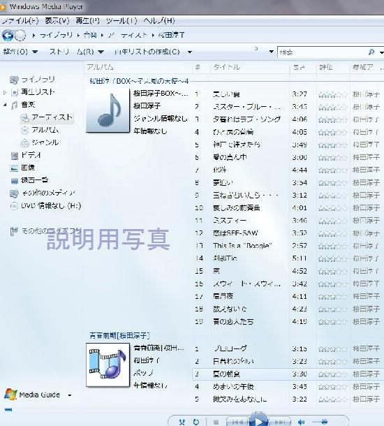 Windowsmedia.jpg
