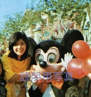 Yミッキーマウス.jpg