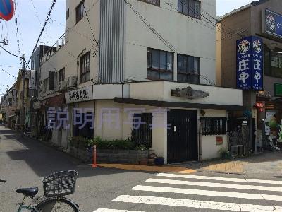 b2居酒屋兆治_0030_ロケ地_20160057_2.jpg