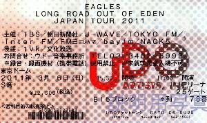 concert2011-2.jpg