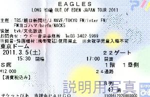 concert2011.jpg