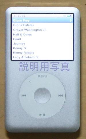 ipod-59c1d.jpg