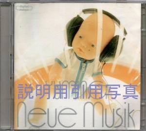 Fノイエミュージック.jpg