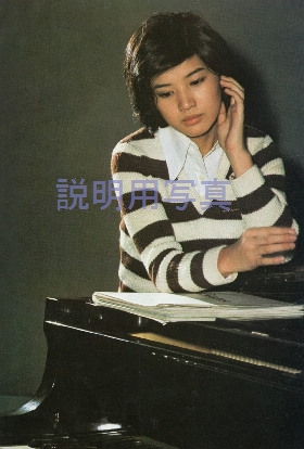 songbook21.jpg